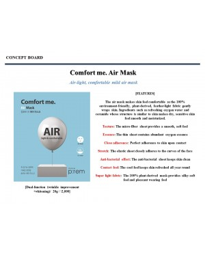 Make P:rem Comfort Me Air Mask
